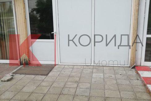 магазин на ул. Слатинска