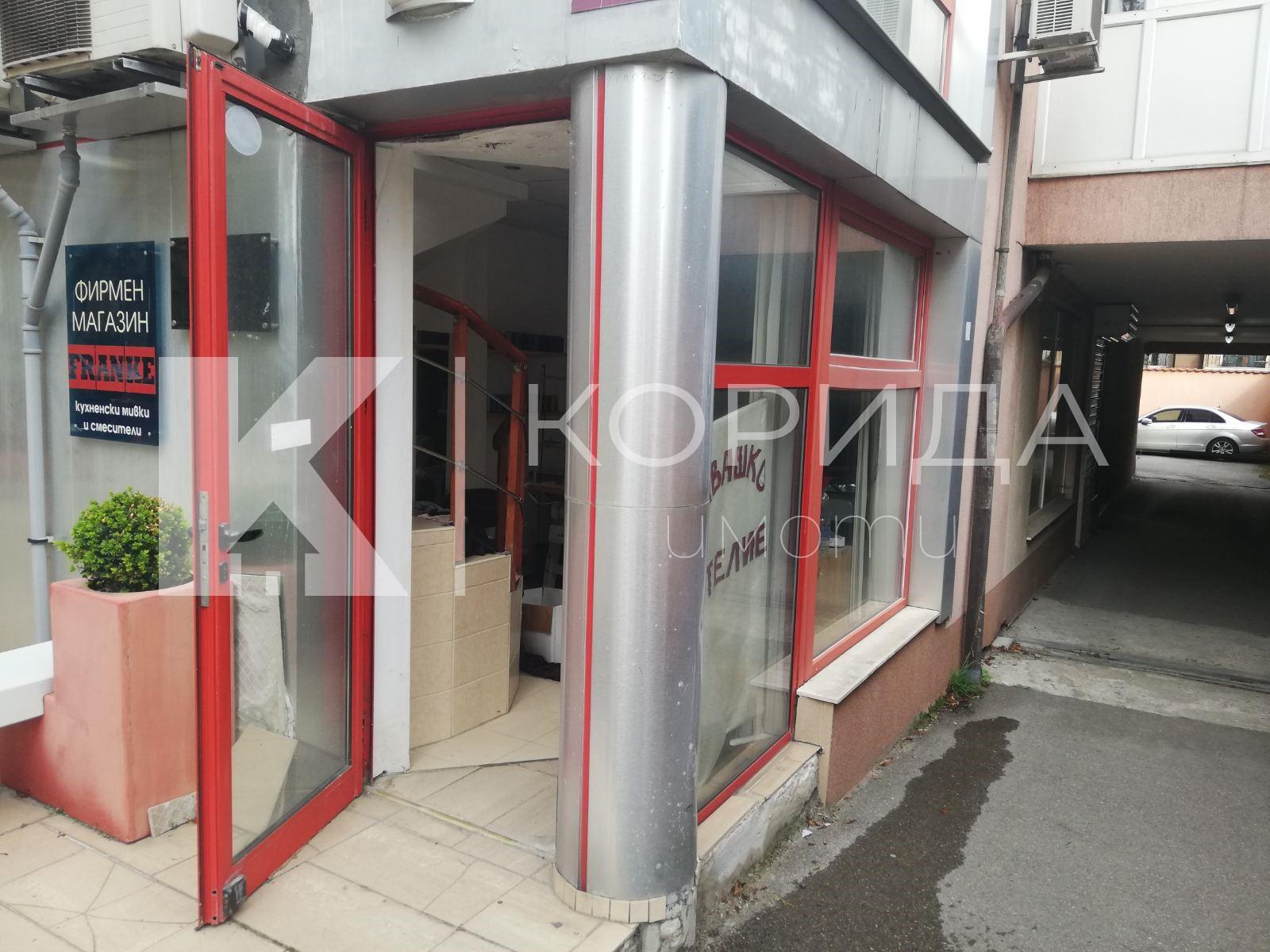 Малък магазин на бул. Александър Стамболийски