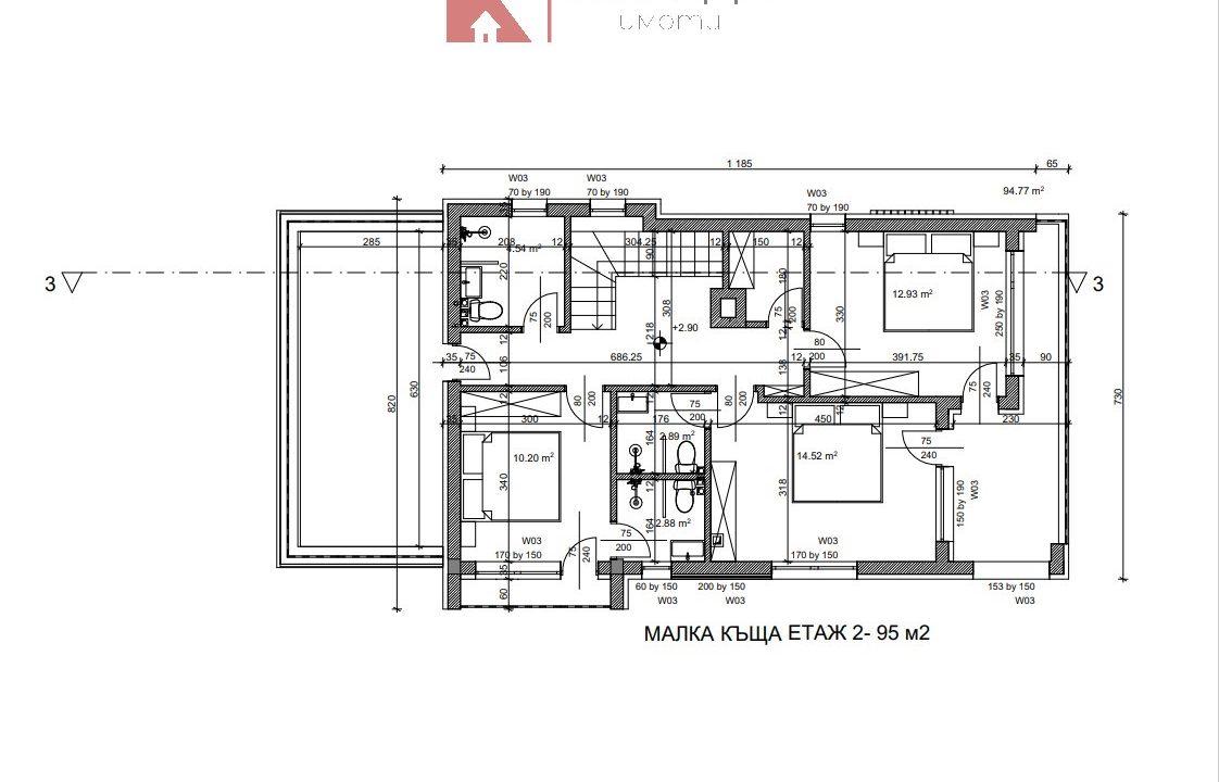 Малка къща 2ет