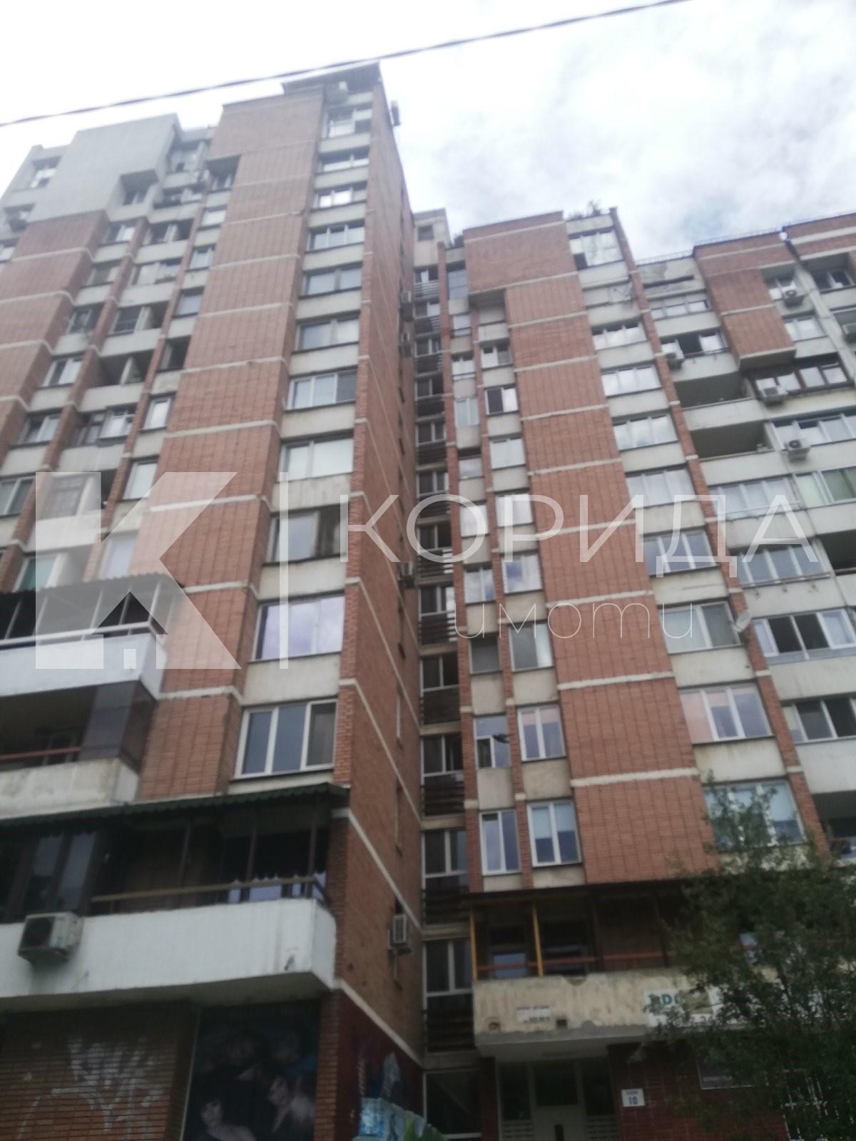 Обзаведен 2-стаен апартамент на бул. инж. Иван Иванов
