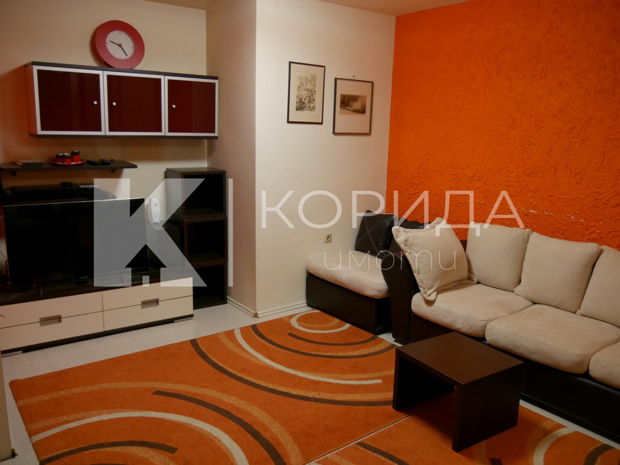 3-стаен апартамент на ул. Христо Иванов
